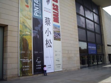 museos para niños y en familia